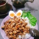 本場台湾の♡魯肉飯(ルーローハン)