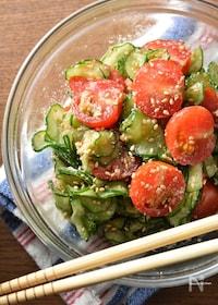 『【材料2つ】3分de完成♡プチトマトとキュウリの胡麻和え♡』