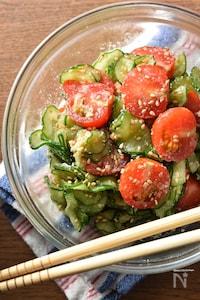 【材料2つ】3分de完成♡プチトマトとキュウリの胡麻和え♡