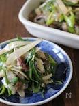 葉しょうが(谷中生姜)とネギと鯵のオリーブポン酢和え。