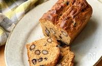 黒豆ときな粉のパウンドケーキ