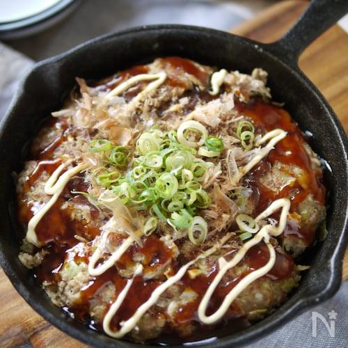 お野菜たっぷり【お好み焼き風ハンバーグ】