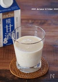 『豆乳甘酒ヨーグルト』