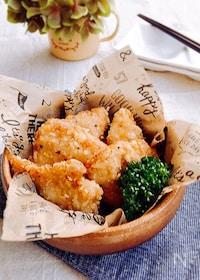 『食べたらやみつき☆食感がザックザックの『鶏むね肉の唐揚げ』』