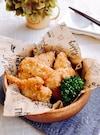 食べたらやみつき☆食感がザックザックの『鶏むね肉の唐揚げ』