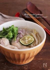『寒い季節にほしくなる♡フォー風*優しい鶏肉の春雨スープ♡』