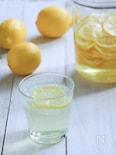初夏の味☆レモンシロップ