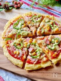 家にあるもので作れる!『もちもち♡冷凍うどんピザ』