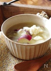 『さつまいもとカリフラワーの白みそスープ』