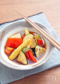 『めんつゆで簡単!夏野菜の焼き浸し』