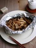 たっぷりきのこと豚肉のホイル包み焼き~バタポン風味~