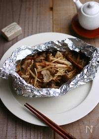 『たっぷりきのこと豚肉のホイル包み焼き~バタポン風味~』
