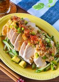 『ピリ辛タレが美味しい!アボカドよだれ鶏』