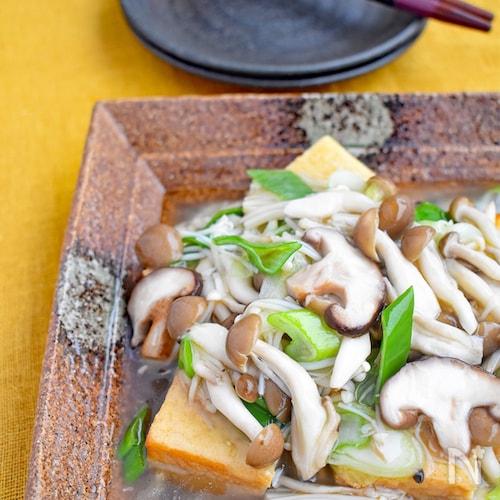 揚げ豆腐のきのこたっぷりあんかけ