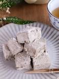 【狭山茶使用】とろける食感が美味しい♡ほうじ茶の生マシュマロ