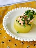 明太クリームチーズで食べる大根のスープ煮