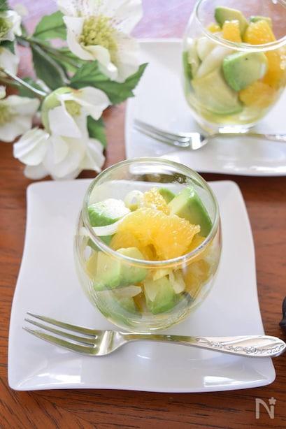 三宝柑とアボガドのフレッシュサラダ