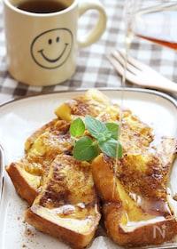 『しっとりふわっ♡豆乳入りシナモンフレンチトースト』