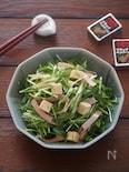和えるだけ!水菜とベビーチーズの中華風和え物