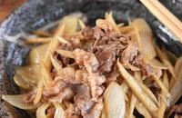 牛ごぼうと玉ねぎのガーリック甘辛炒め【作り置き】