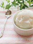 材料2つ。冷凍庫不要で10分 はちみつミルクアイス