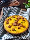 クイック・タルト生地で、豆腐とかぼちゃのキッシュ