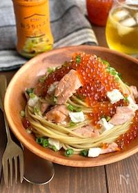 『ピエトロおうちパスタで作る☆鮭とクリームチーズの和風パスタ』