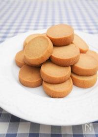 『簡単♪きな粉香るサクサククッキー』