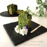 ノンオイル♡混ぜて焼くだけ♡お豆腐de黒豆抹茶パウンドケーキ