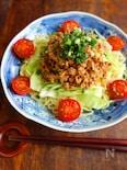 彩り野菜のサラダジャージャー麺