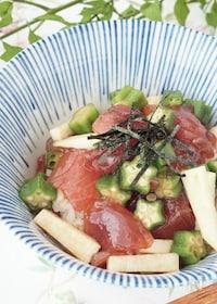 『季節を楽しむ旬ごはん✿マグロとオクラと山芋の和風ユッケ丼』