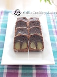 和栗のチョコレートテリーヌ
