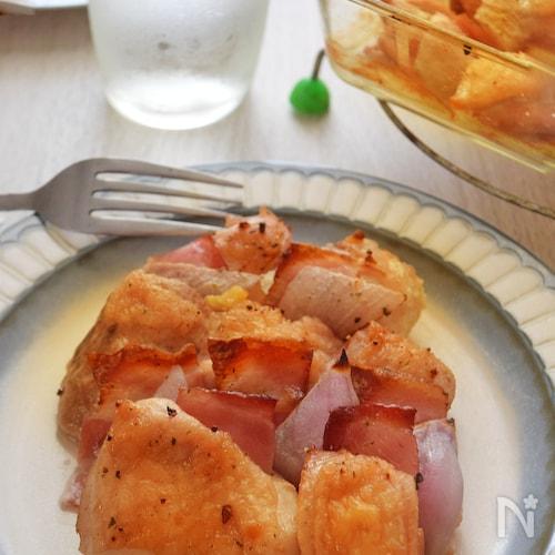 「チキンとベーコンの重ね焼き」オーブントースターでも