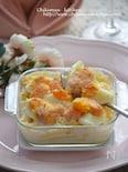玉子とサーモンのパン粉焼グラタン