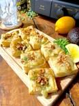 トースターで簡単早い♡アボカドとくるみのチーズオープンパイ