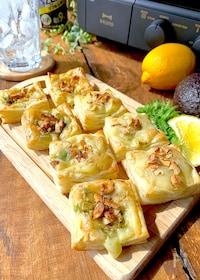 『トースターで簡単早い♡アボカドとくるみのチーズオープンパイ』