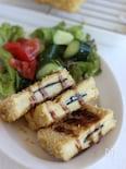 高野豆腐のチーズインカツ