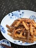 こんにゃくと竹輪の韓国風ピリ辛炒め