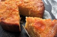 きんかんで作るイタリアンなオレンジケーキ