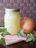 酢玉ねぎ 玉ねぎ1個分保存用レシピ