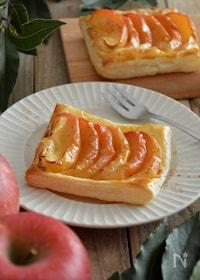 『簡単!アップルパイ。冷凍パイシート&レンジりんごでスイーツを』
