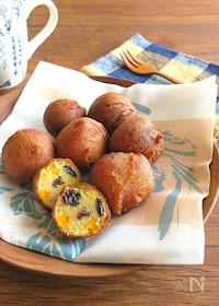 『ホットケーキミックスで簡単♪かぼちゃとレーズンの揚げパン』