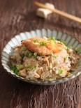 秋鮭と舞茸の炊き込みご飯/食材3品