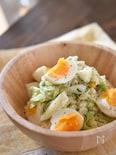 キャベツとゆで卵のごまマヨサラダ