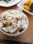 豚ひき肉とごぼうの混ぜご飯