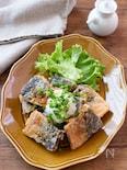【DHAたっぷり】《下味調理》さばの竜田揚げおろしポン酢