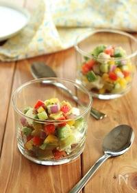『コロコロ野菜のカップサラダ』