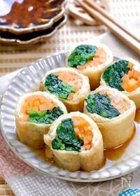 『じゅわっと溢れ出る美味しさ♡『お揚げの野菜巻き』』