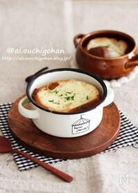 『飴色玉ねぎを作る時短ワザ♡熱々が嬉しいオニオングラタンスープ』