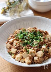 『赤味噌でコクを!ご飯が進みすぎるおかず♡我が家の麻婆豆腐』